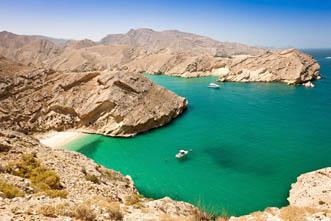Viajes Oman 2018 : Viaje a Oman