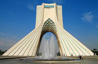 Viajes Irán 2018: Viaje a Irán Viaje Persa 11 Días
