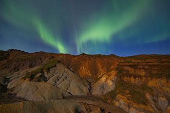 Viajes Islandia 2018: Viaje a Islandia 8 días de Julio a Septiembre
