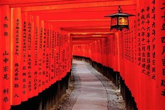 Viaje a Japón 2021: Viaje a Japón Auténtico 13 días