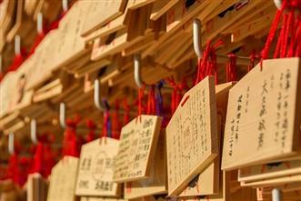 Viajes Japón 2021: Viaje a Japón auténtico Osaka y Tokyo 7 días