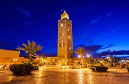 Viajes Marruecos 2018: Viaje Marruecos Marrakech
