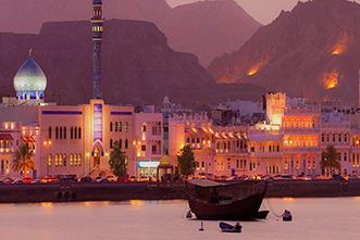 Viajes Omán 2018: Viaje a Omán 6 días