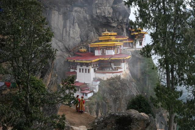 Viajes Bhutan 2018: Viaje a Bhutan 4 días
